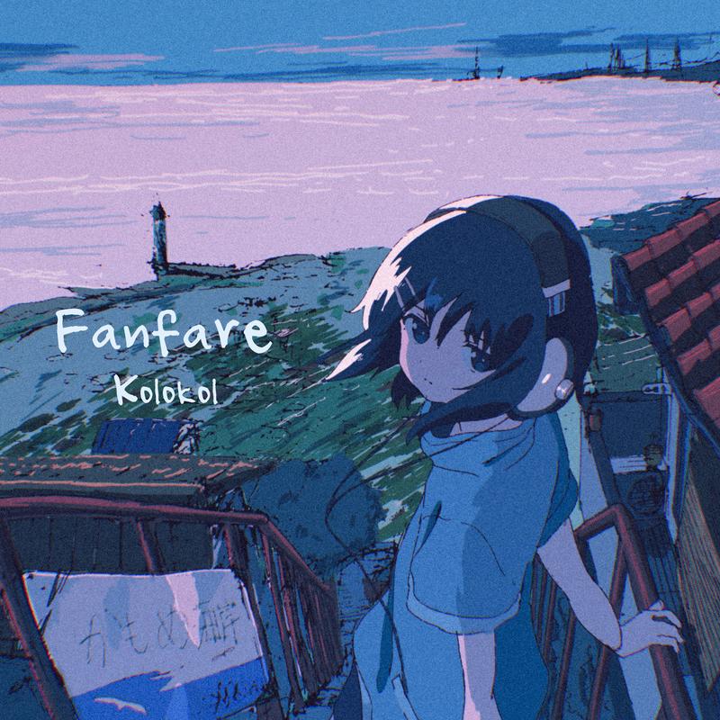 2nd Single「Fanfare」物販にて販売開始