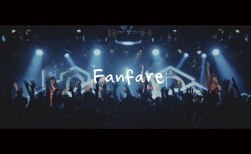 Kolokol - Fanfare(Kolokol 2nd ONE MAN SHOW WONDERLANDより) YouTubeにて公開