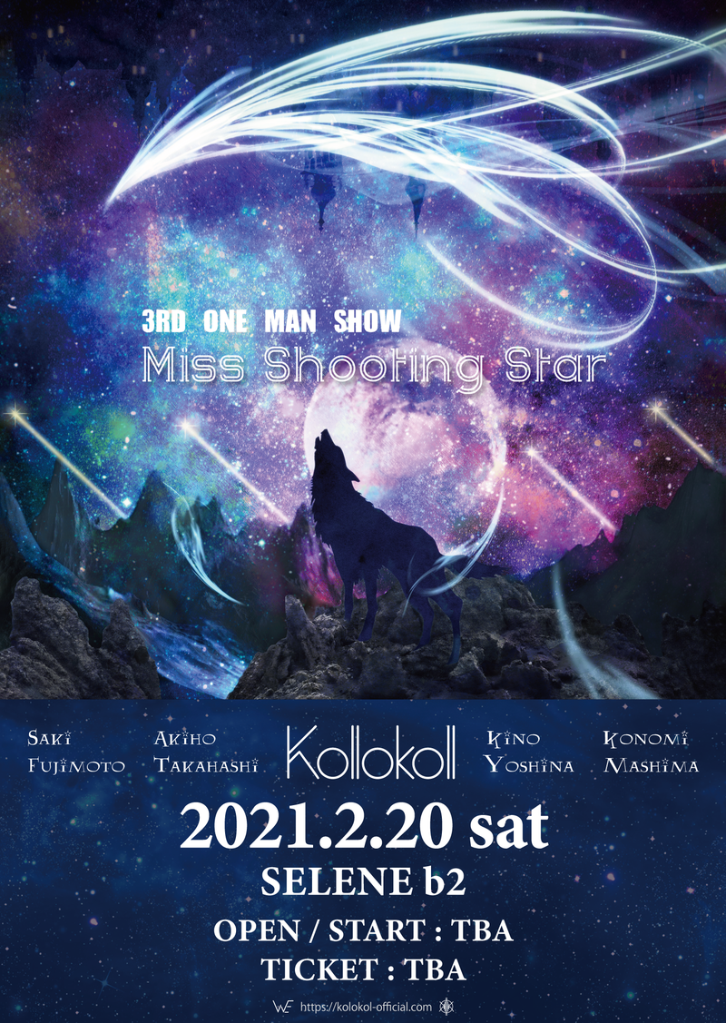 Kolokol 3rd ONE MAN SHOW 「Miss Shooting Star」開催決定!!